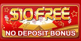 gala-110221-free-no-deposit-bonus
